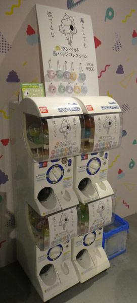 うんこミュージアム YOKOHAMAで見つけた「うんこ缶バッチ」のガチャガチャ