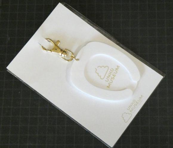 うんこミュージアム YOKOHAMAで娘がお土産に選んだキーホルダー