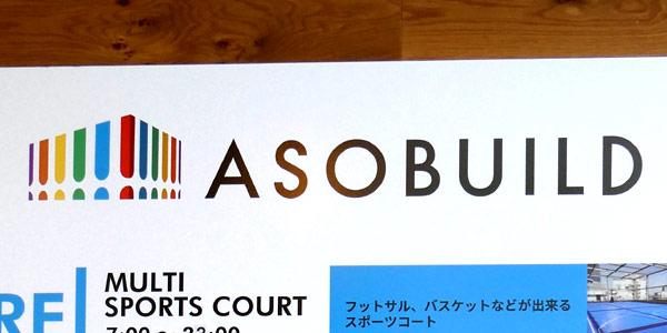 アソビルは横浜駅直結の貴重な大人も子どもも楽しめるレジャー施設が集合したビル