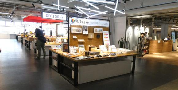 横浜駅直結の新設レジャー施設「アソビル」の3階のショップエリア