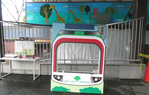 上野動物園にある日本最古のモノレールのフォトスポット