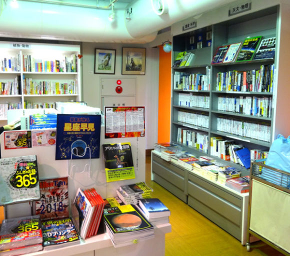 上野にある国立科学博物館のミュージアムショップ・科学系の雑誌、書籍が所狭しと並んでいる