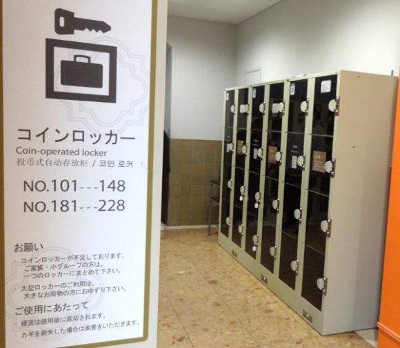 上野にある国立科学博物館のコインロッカー