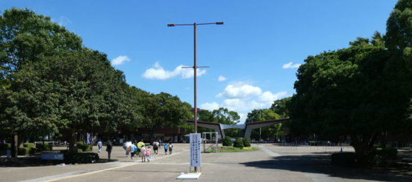昭和記念公園の西立川口