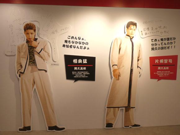 Blu-ray&DVD大ヒット記念夏休みも!今日から俺は!!展in渋谷・片桐智司と相良猛の等身大パネル