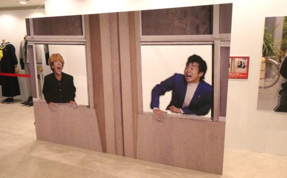 Blu-ray&DVD大ヒット記念夏休みも!今日から俺は!!展in渋谷・廃ビルで叫んでいる三橋と伊藤の等身大パネル