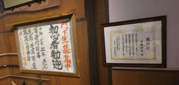 Blu-ray&DVD大ヒット記念夏休みも!今日から俺は!!展in渋谷・門下生募集の看板