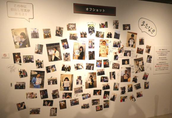 Blu-ray&DVD大ヒット記念夏休みも!今日から俺は!!展in渋谷・俳優さん、監督のオフショットの写真
