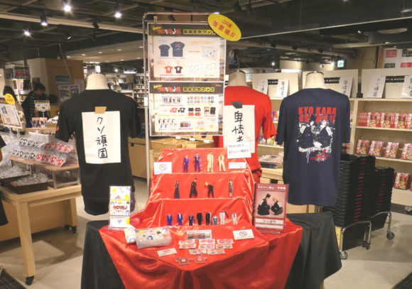 Blu-ray&DVD大ヒット記念夏休みも!今日から俺は!!展in渋谷・グッズの販売コーナー