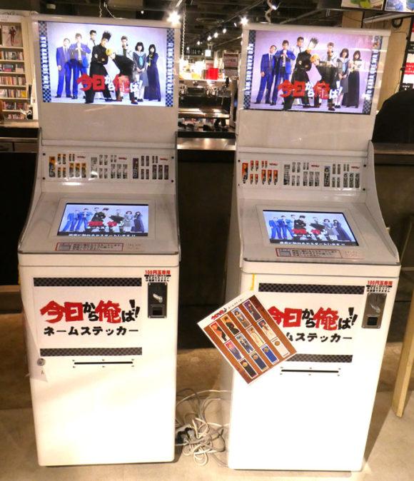 Blu-ray&DVD大ヒット記念夏休みも!今日から俺は!!展in渋谷・シールスタンド